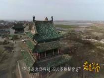走进渭南3月20日