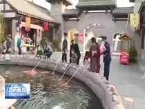 渭南新闻3月15日