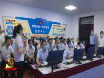 渭南先锋6月29日