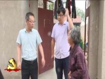 渭南先锋6月15日