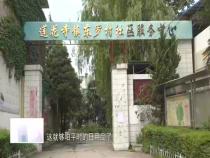 东秦百姓6月20日