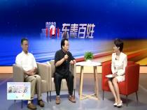 东秦百姓6月27日