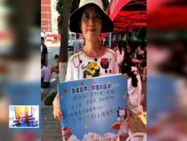 东秦百姓7月9日