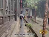 走进渭南7月3日