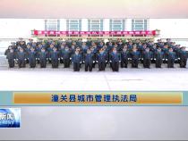 """2020年第二季度""""渭南标杆""""公布 2个集体和26名个人上榜"""