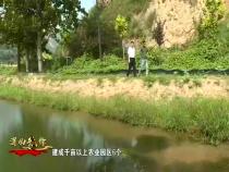 渭南先锋8月10日