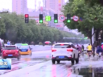今明两日渭南市有强降水 市防汛抗旱指挥部要求做好防汛工作