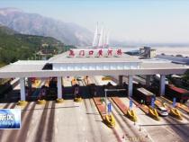 韩城国道108线禹门口黄河公路大桥建成通车