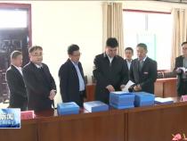 渭南新闻10月19日