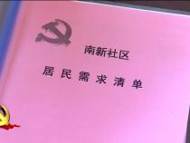 渭南先锋11月2日