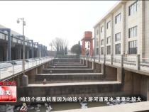 渭南新闻2月12日