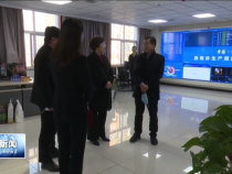 渭南新闻2月10日