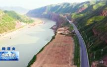 韩城:黄河沿岸增新绿 母亲河永葆生机