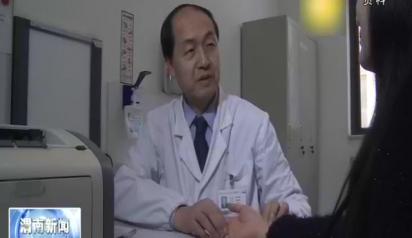 """""""三秦楷模""""施秉银的医者仁心"""