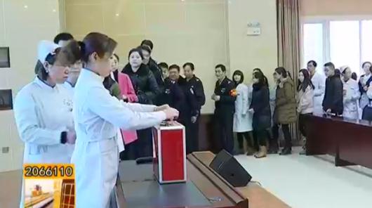 渭南市第一医院积极开展健康扶贫基金募捐活动